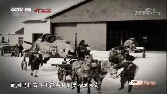 马拉飞机,图源:CCTV 军事频道