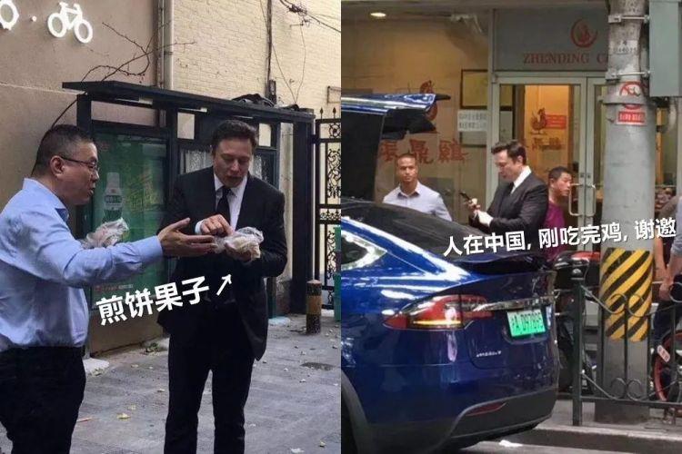 △中国街边美食,为特斯拉出了一份力