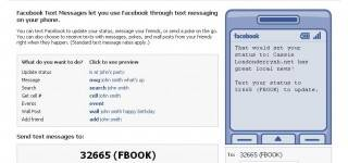facebook-text-messaging