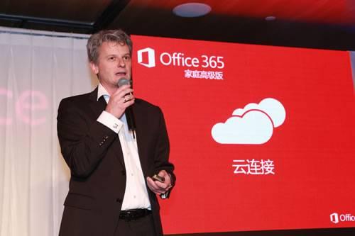 微软全球资深副总裁、大中华区董事长兼首席执行官贺乐赋