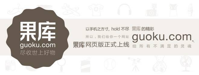 guoku-online