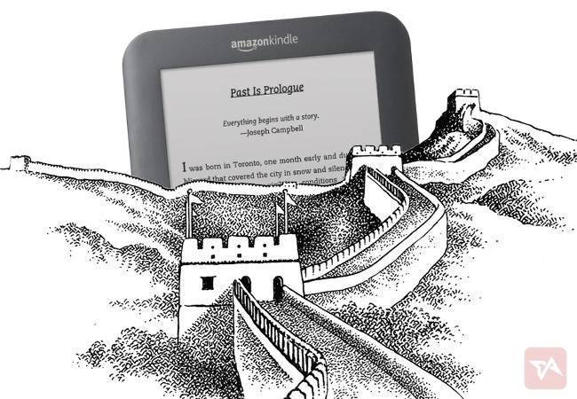 Amazon-Kindle-China