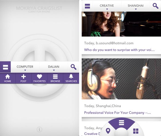 Mokriya Craigslist app1