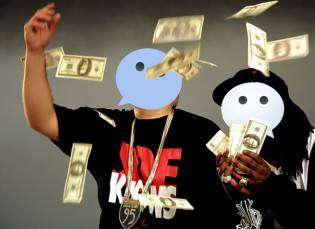 wechat-money-315x229