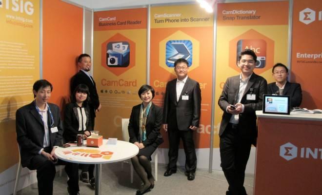 IntSig_MWC Tradeshow