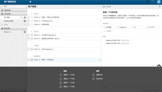 Screen Shot 2013-08-20 at 11.37.57 PM