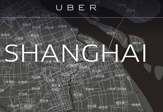 Uber shanghai