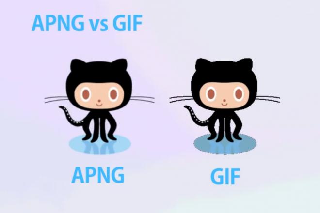 apng-vs-gif