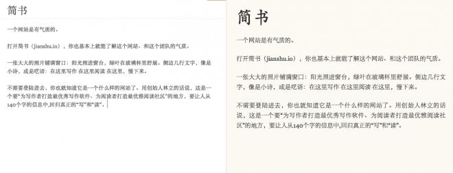jianshu4