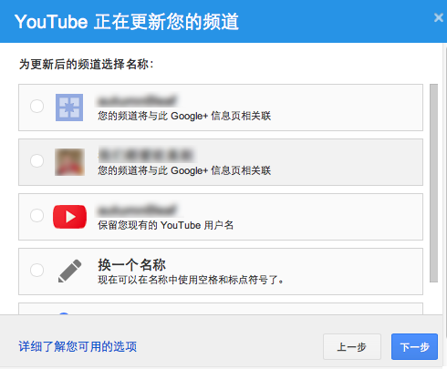 youtube-google