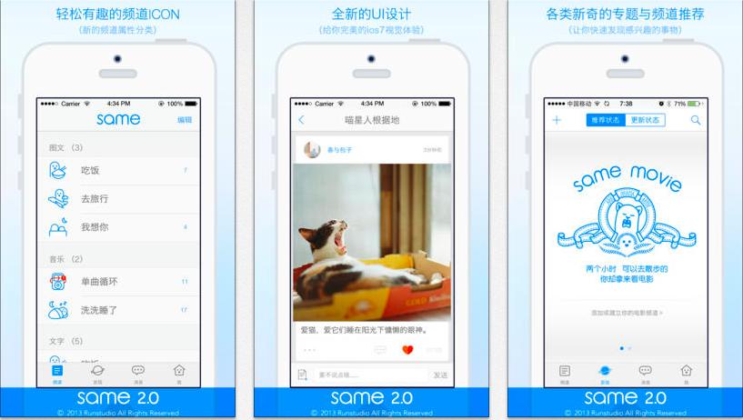 life-record-app-same-1