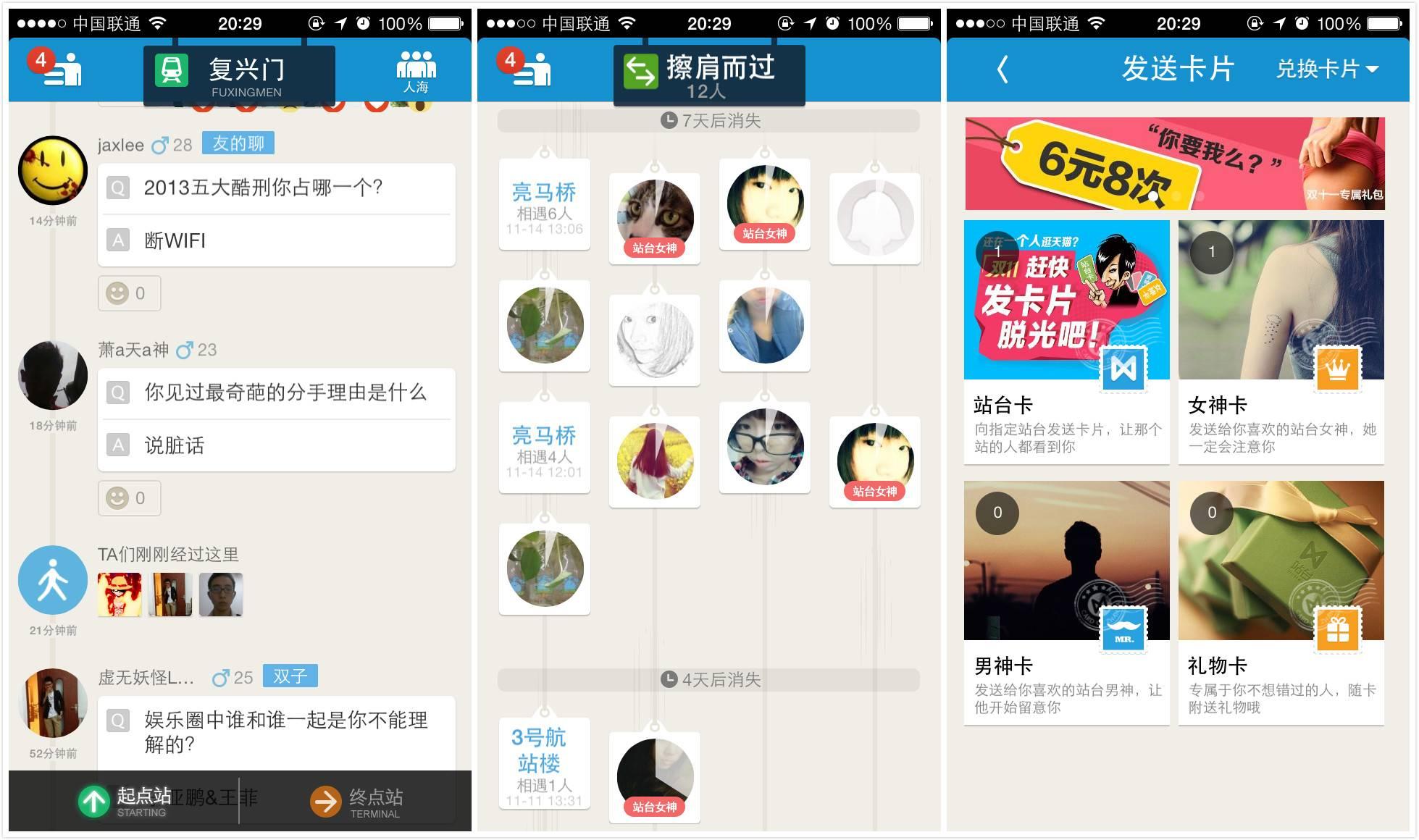 zhantai-youbao-life-sns-3