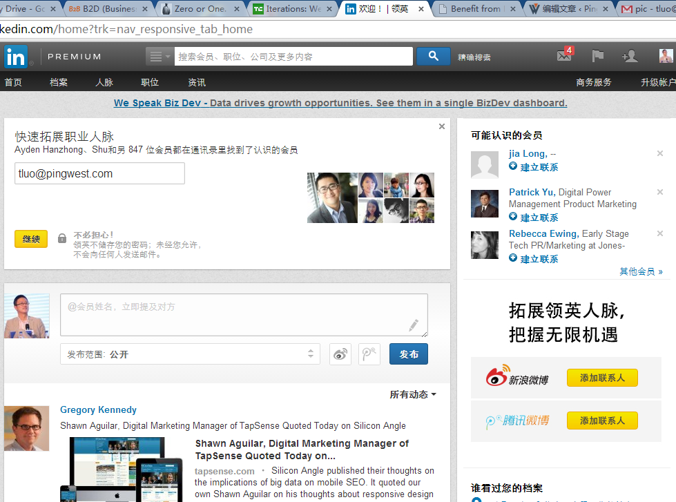 Linkedin china