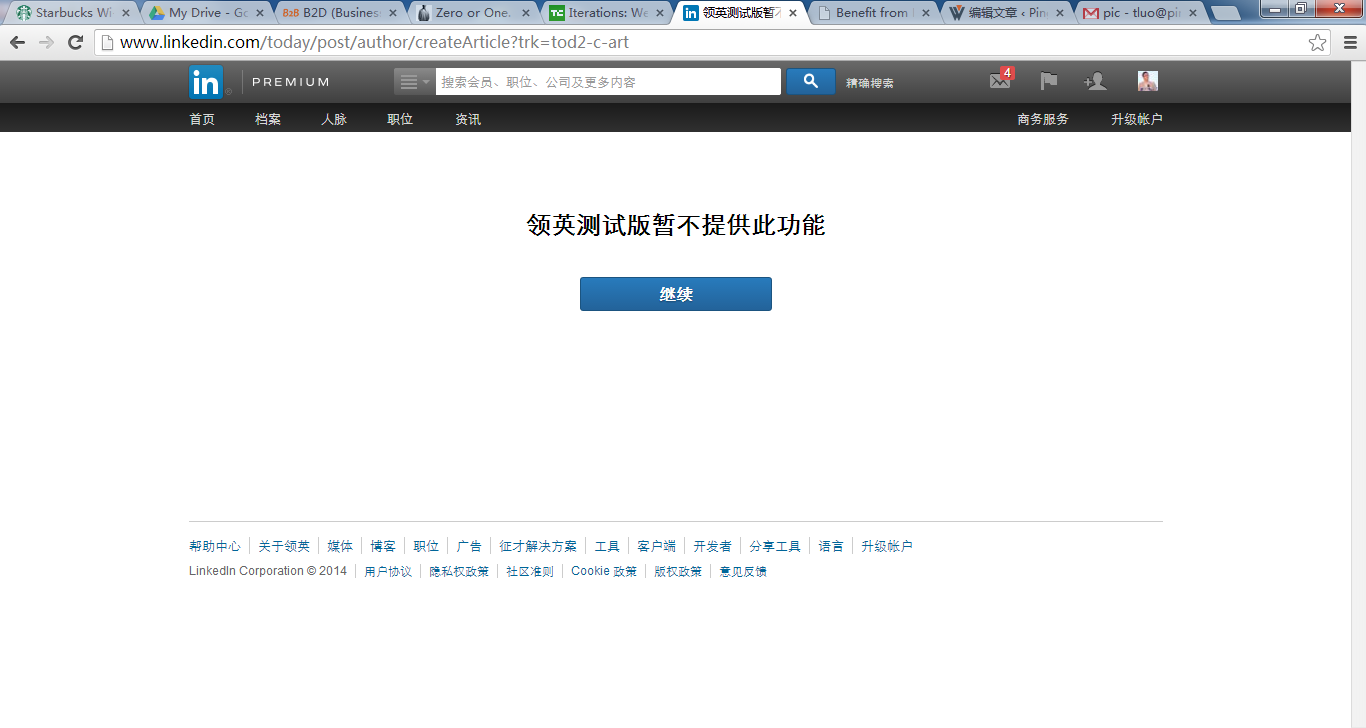 Linkedin china2