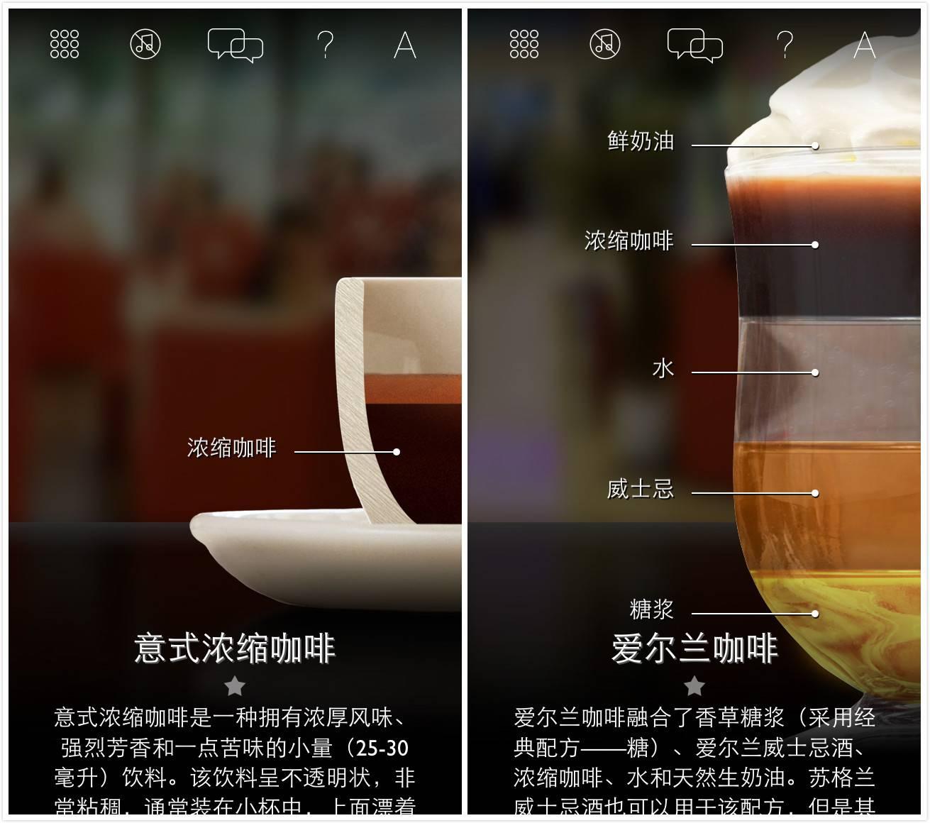 great-coffee-app-2