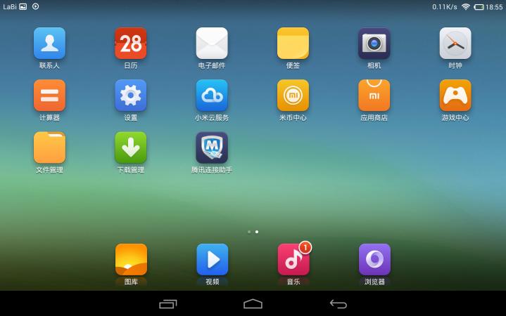 miui4tabletsdesktop