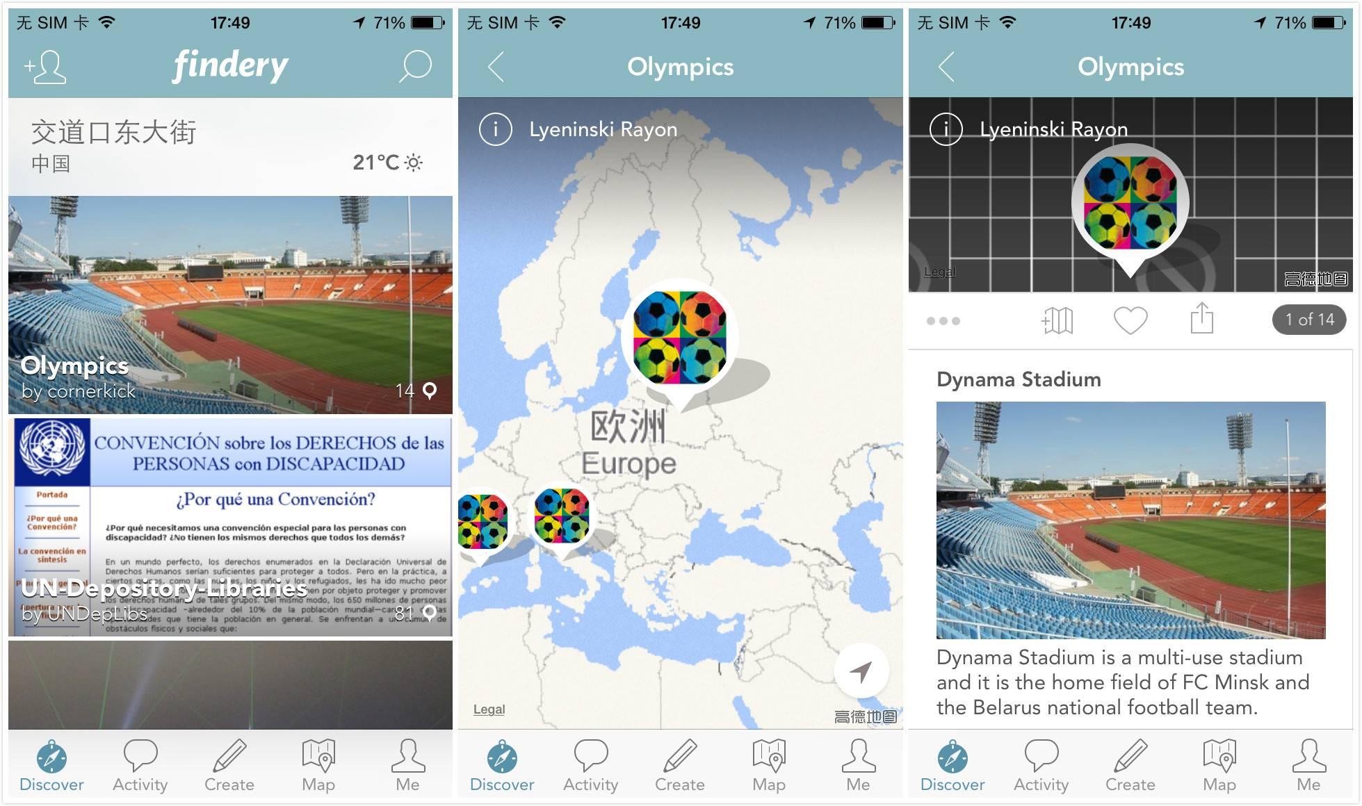 findery-app-1