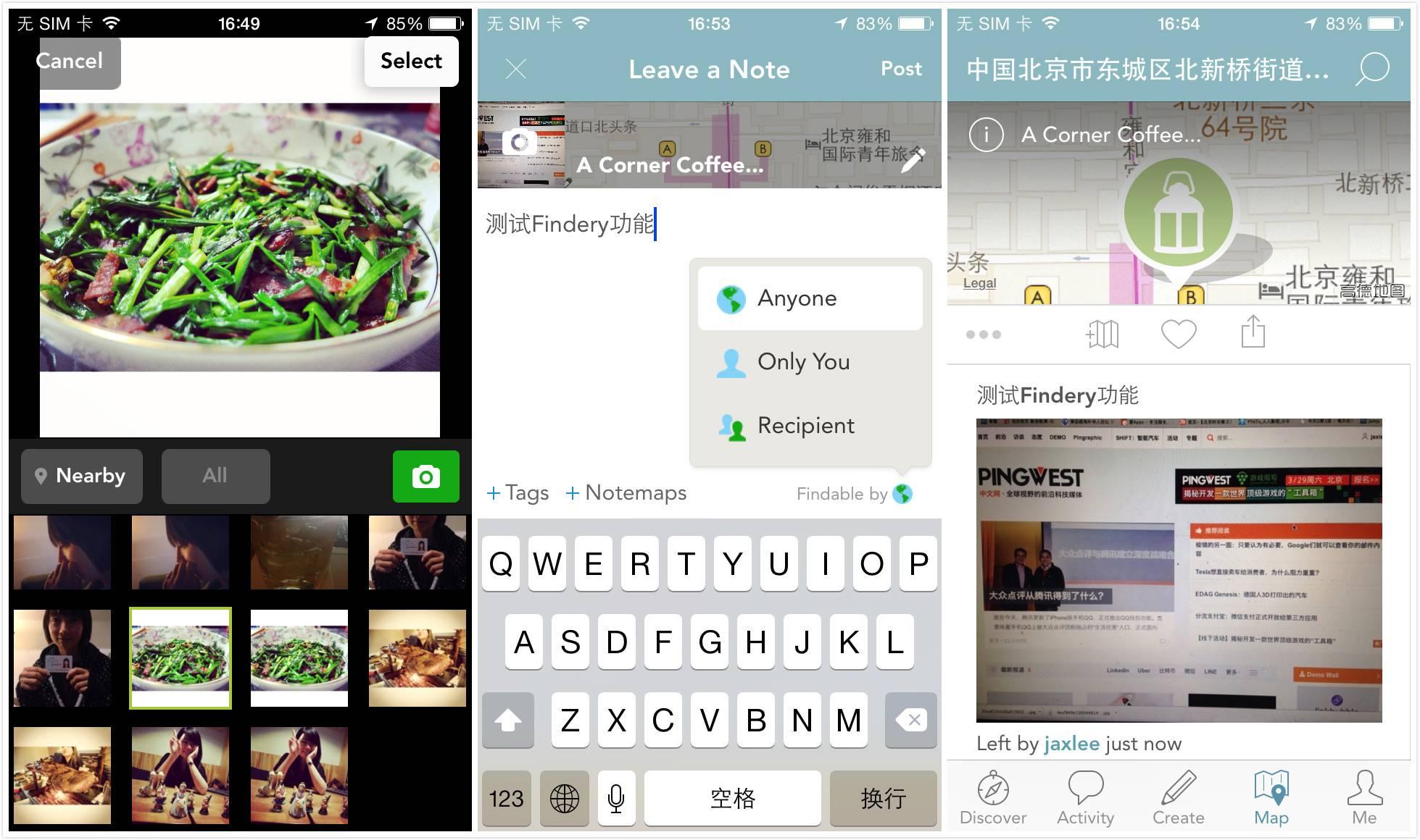 findery-app-2