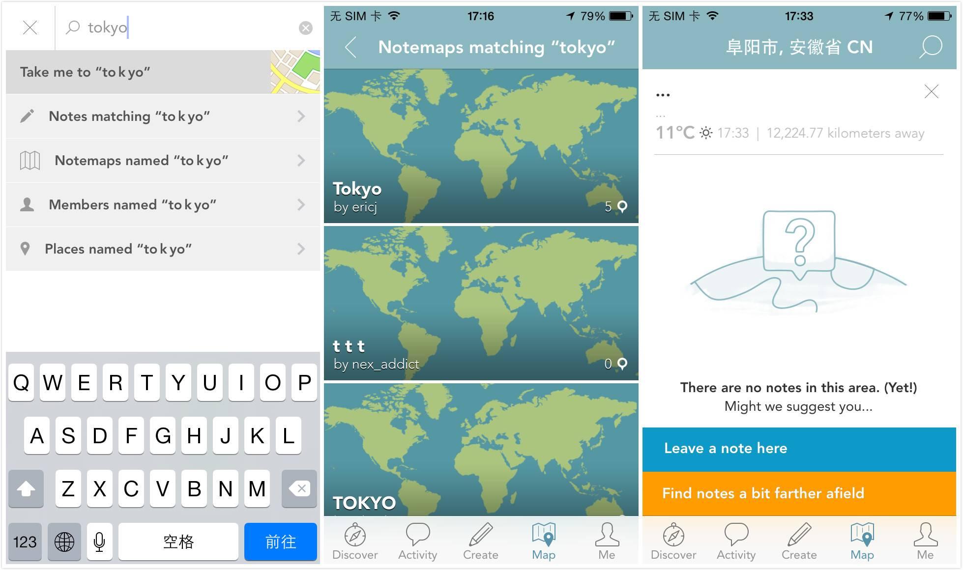 findery-app-3