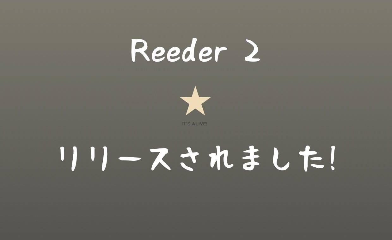 Reeder-2-app