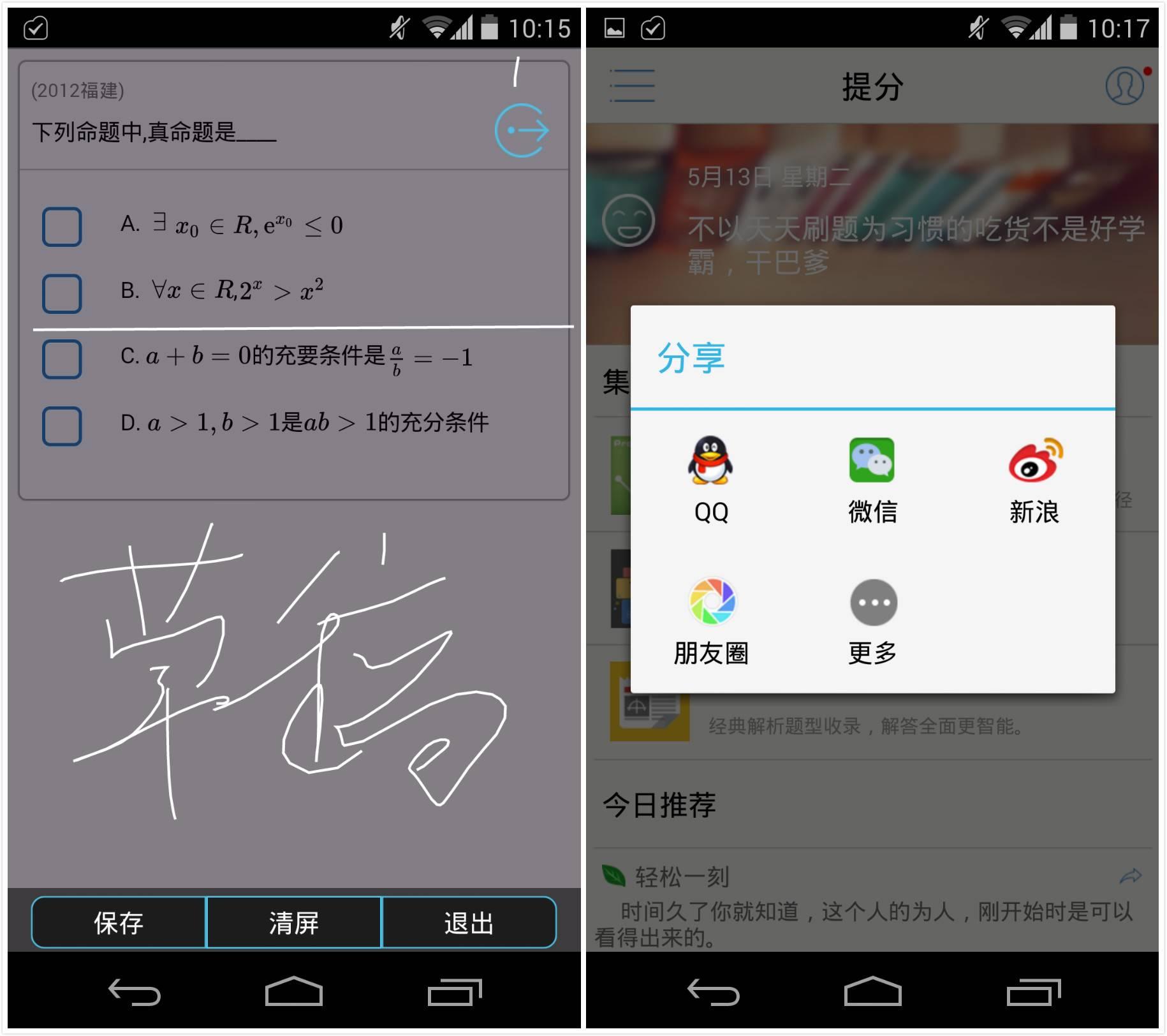 tifen-app-2