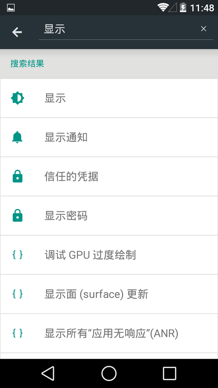 android-l-experience-11