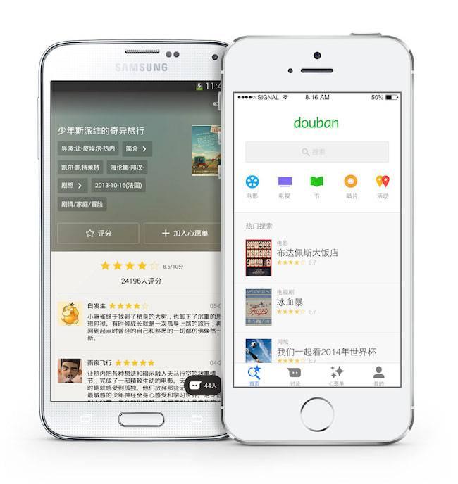 app_screenshot-ab142d3396c76c220ba51b262d0261d8