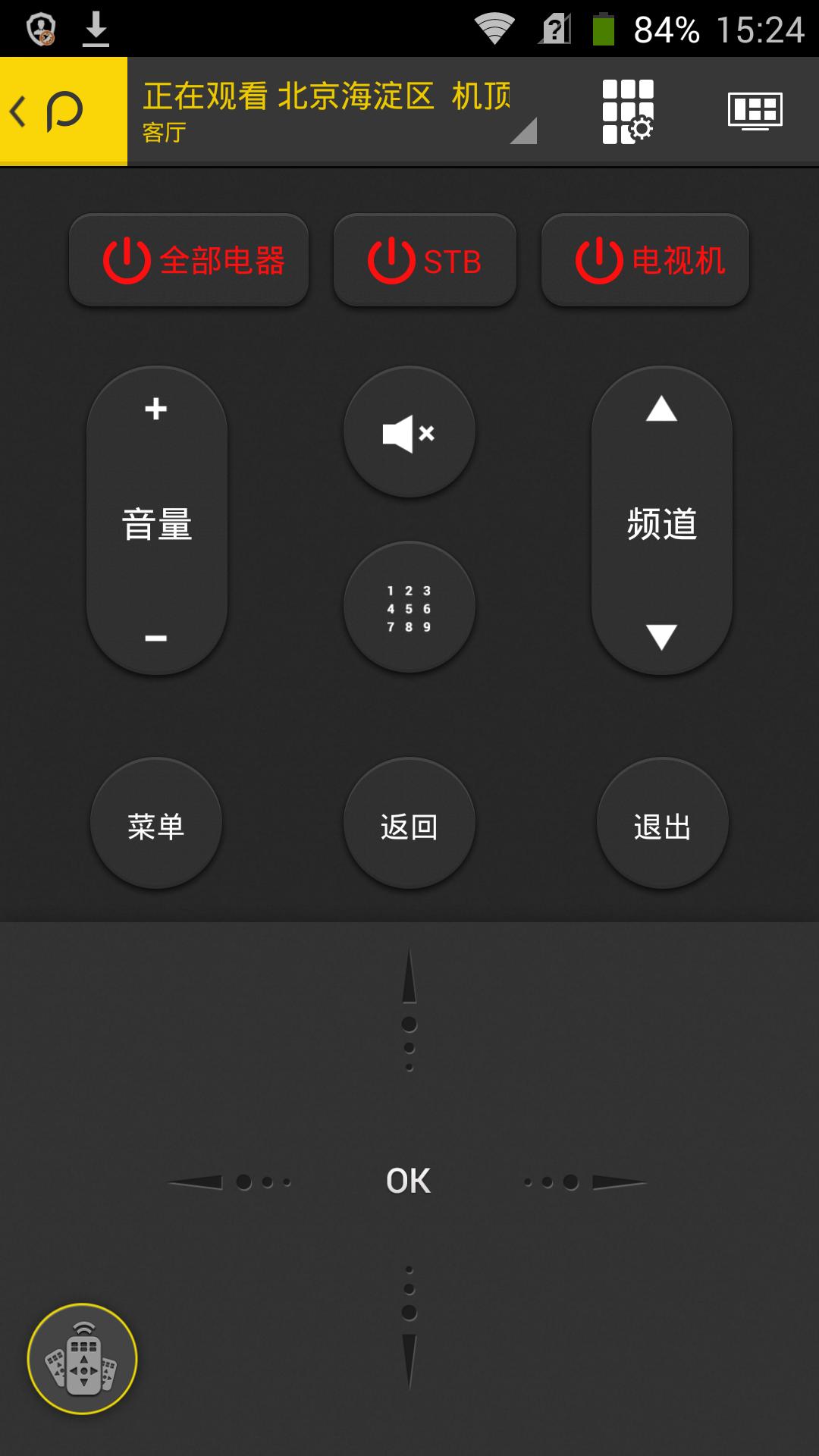 Screenshot_2014-09-18-15-24-25