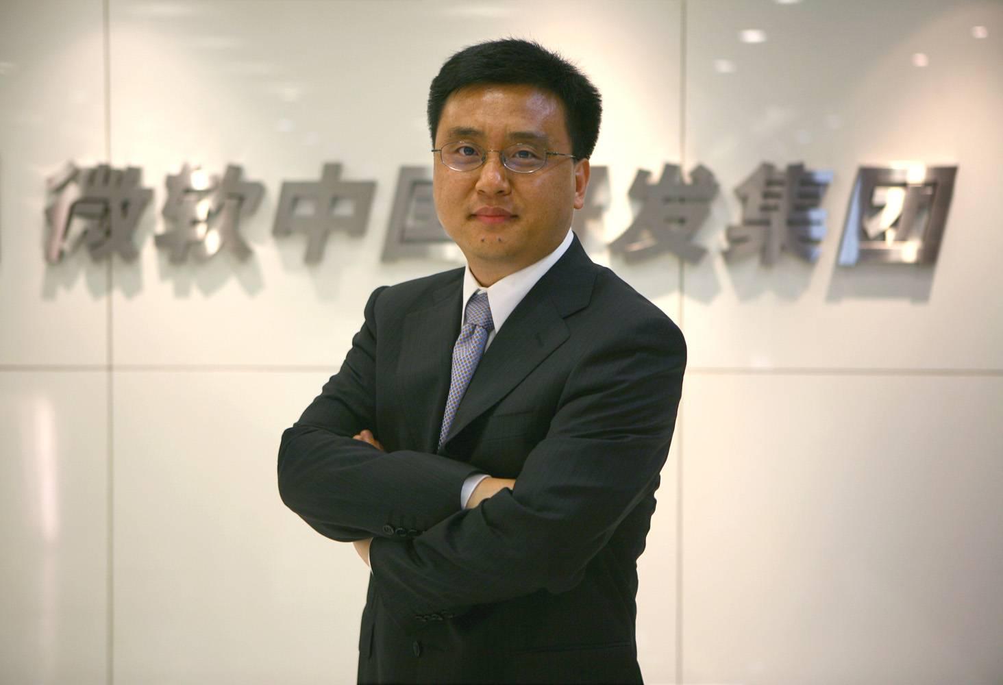 ZhangYaqin