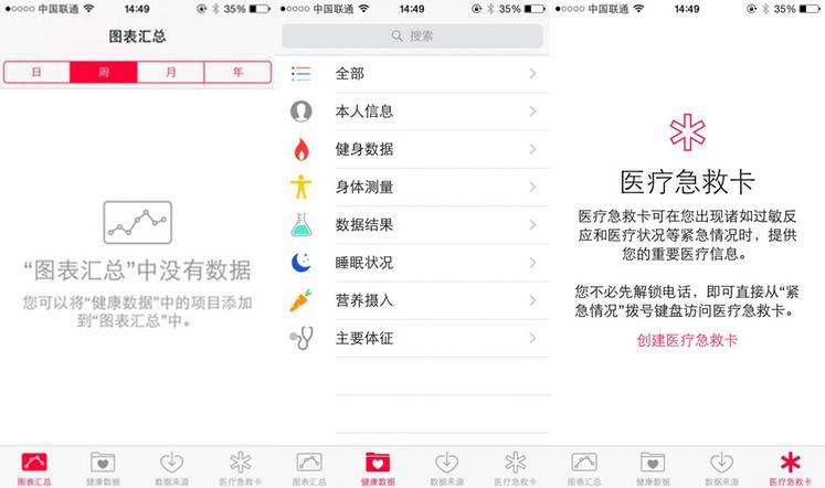 iOS83