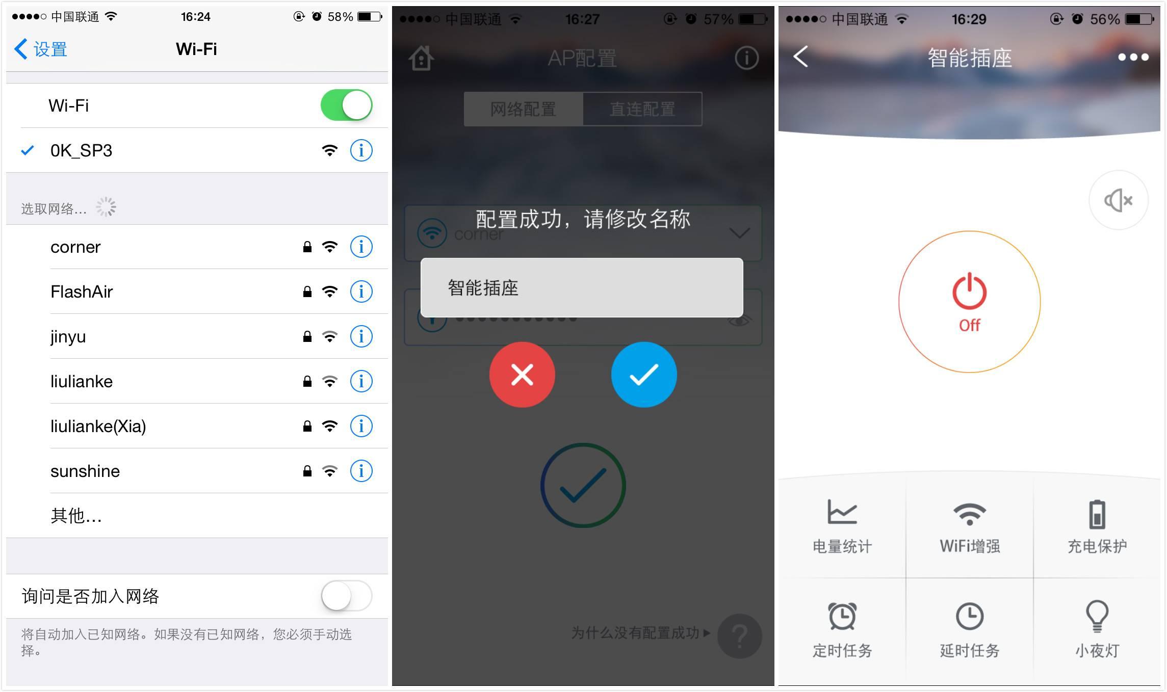 xiao-k-2-review-1