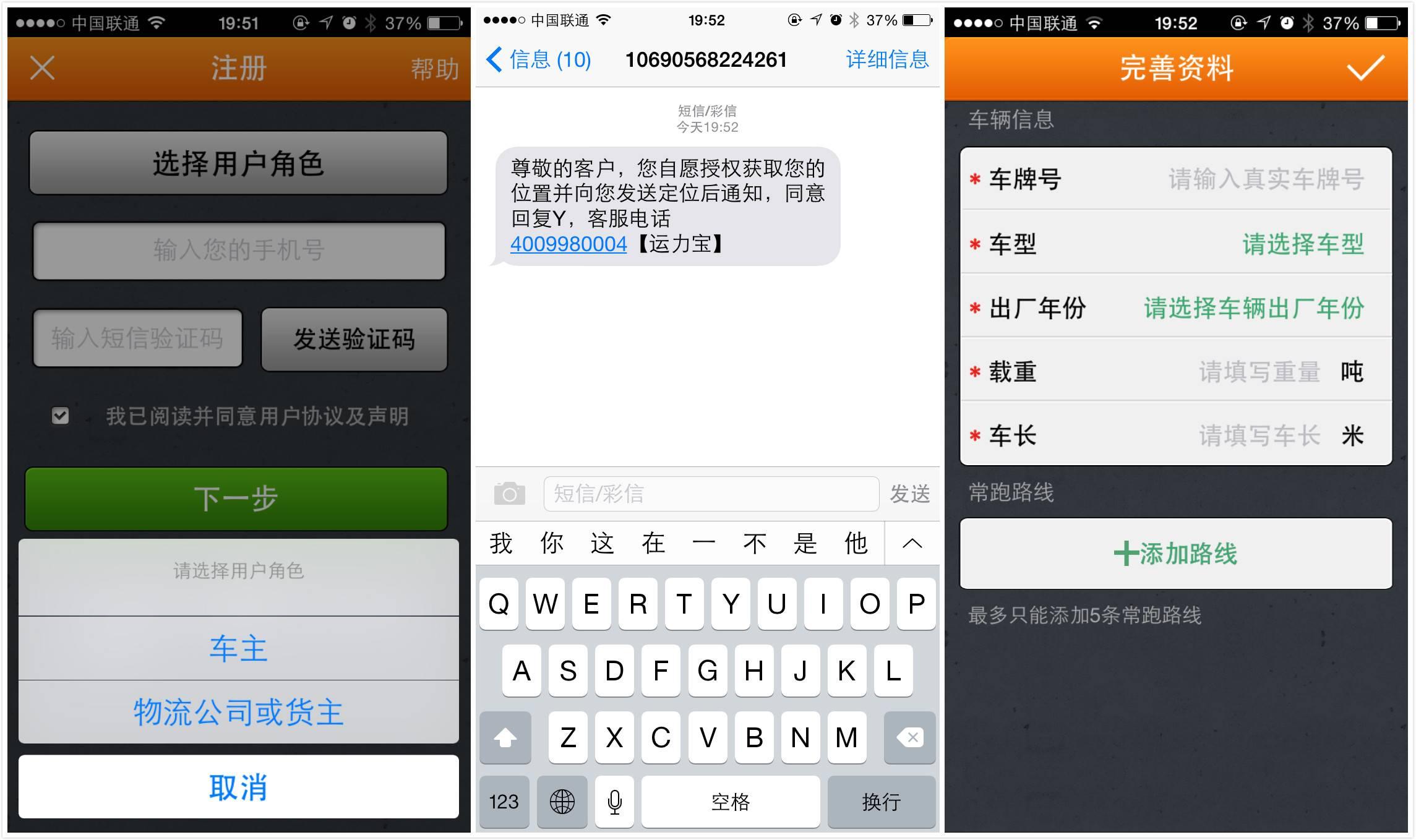 yunmanman-app-demo-1