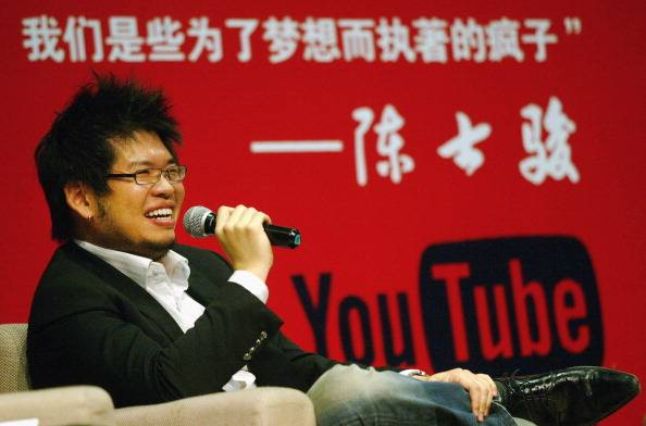 YouTube Founder Steve Chen Book Launch In Beijing