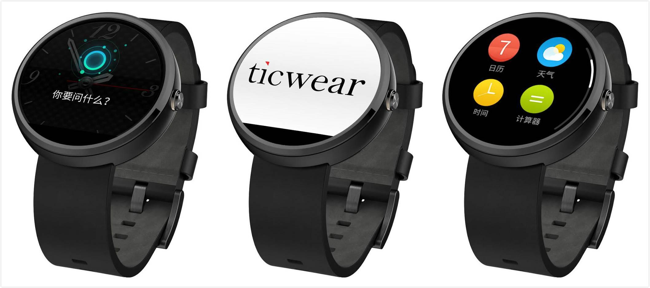 ticwear-showcase-image