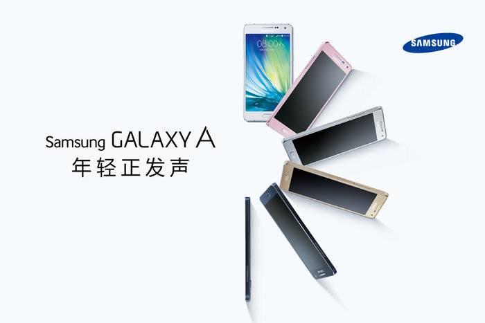Samsung-Galaxy-A5.jpg-700x0