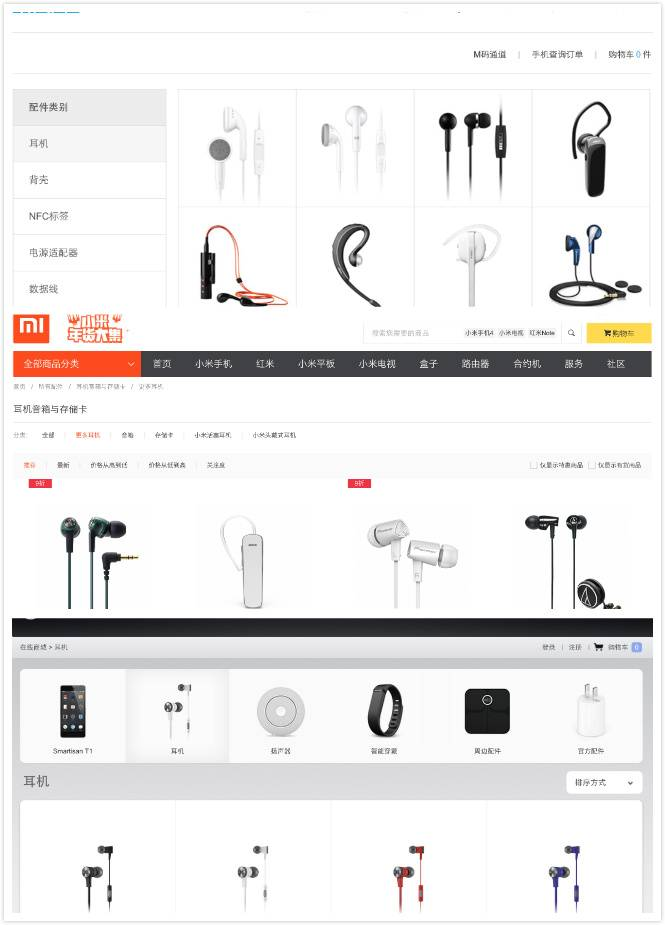 e-commerce-headphone