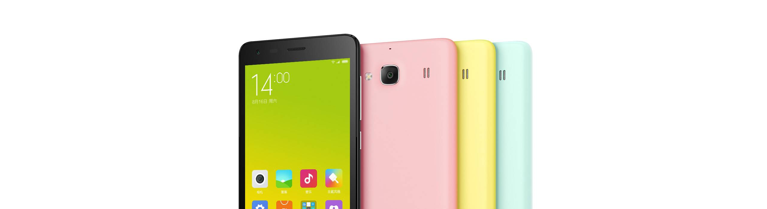gallery-3 redmi2