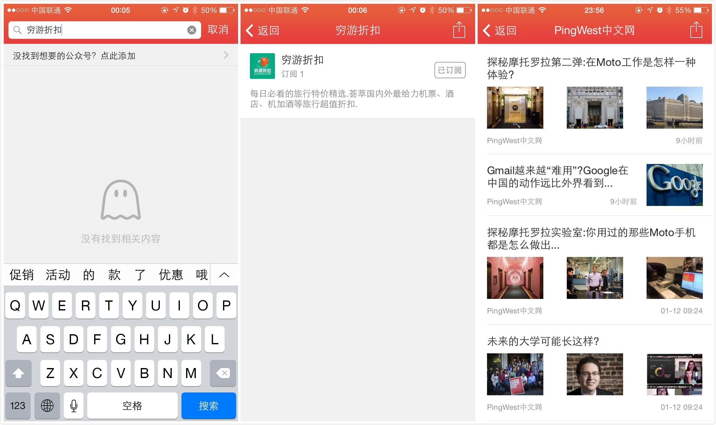 weidu-app-1