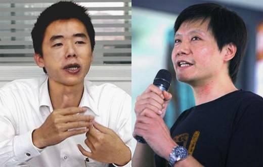 左:黄章;右:小米创始人雷军