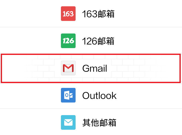 QQ mail gmail