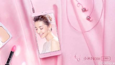 Mi Note pink