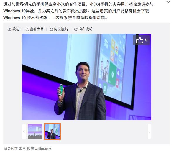 xiaomi Windows Phone