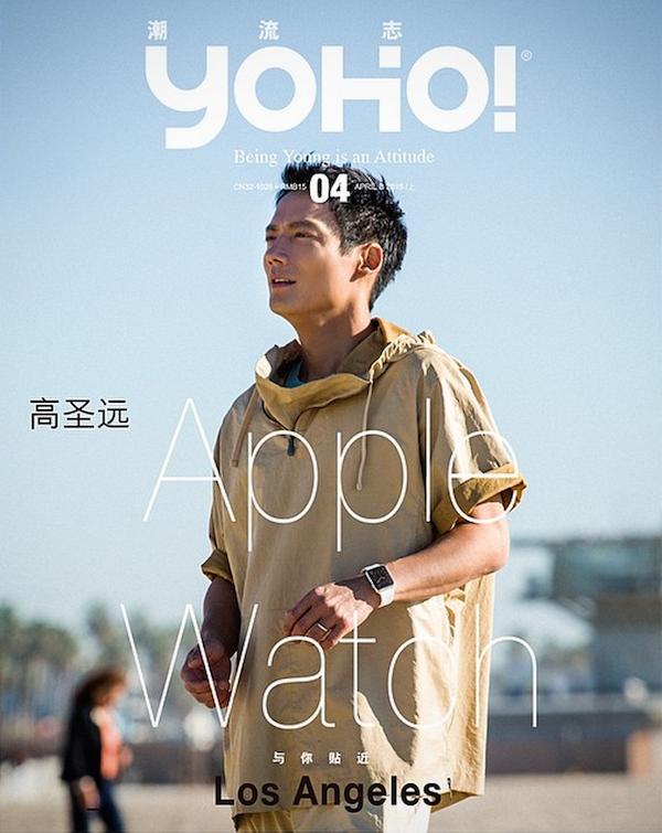 yoho Apple Watch