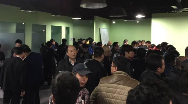 Uber 北京 司机培训