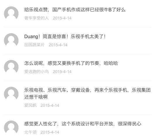 comments 1