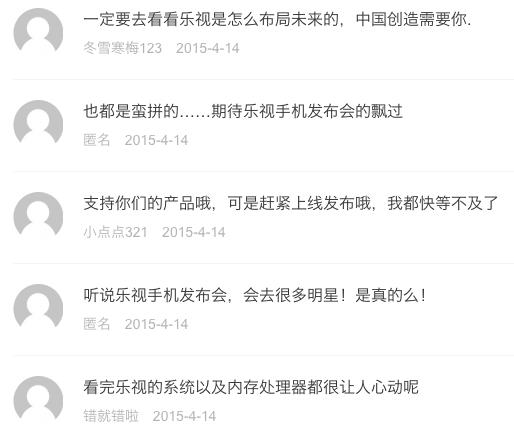 comments 5
