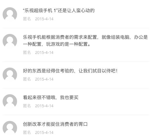 comments 6