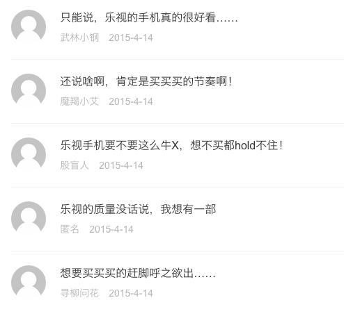 comments 7