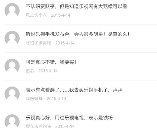 comments 8