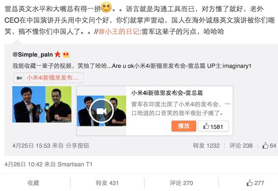 panjiutang weibo